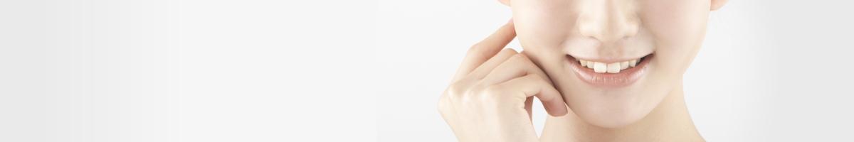 ホワイトニング|兵庫県神戸市西区の歯科|高木歯科医院|ホワイトニング/一般歯科/小児歯科/口腔外科
